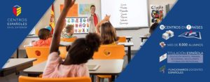 diseño de creatividad para ministerio de Educación